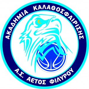 sima-akadimias